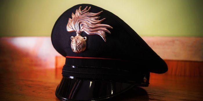 Concorso pubblico, per titoli ed esami, per l'ammissione all'11° corso triennale (2021−2024) di 626 Allievi Marescialli del ruolo Ispettori dell'Arma dei Carabinieri